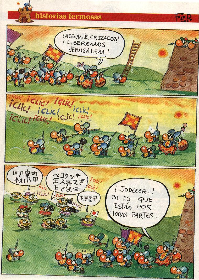 comic021