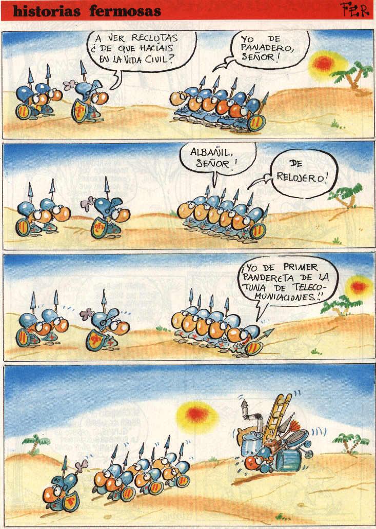 comic071