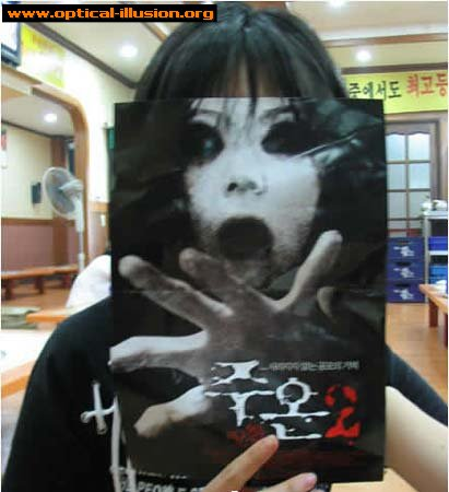 Scream from within poster.