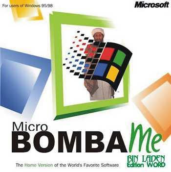 Bombame
