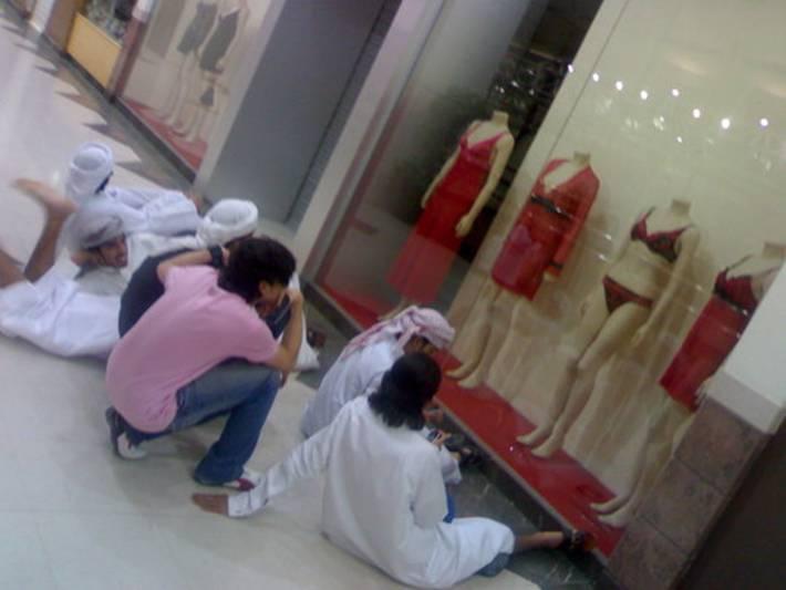 Adoracion arabe