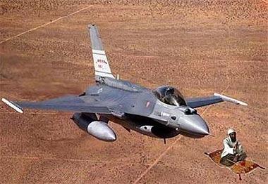 Fuerza aerea arabe